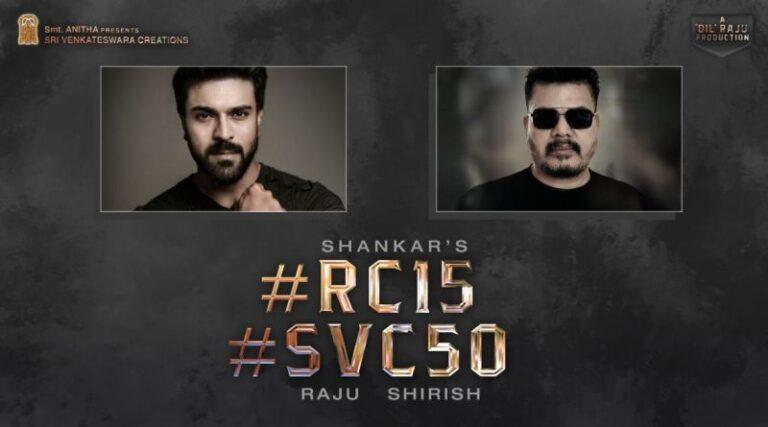Shankar postpones Indian 2 to direct new film with Ram Charan